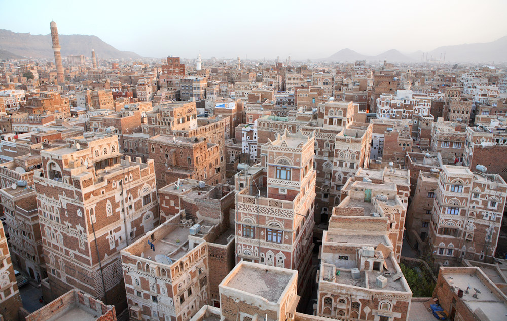 Sana'a, Capital of Yemen